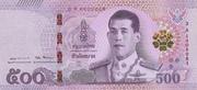 500 Baht – obverse