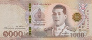 1000 Baht – obverse
