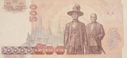 500 Baht, Series 14 – reverse