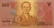 100 Baht (King's 84th Birthday) – obverse
