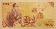 100 Baht (King's 84th Birthday) – reverse