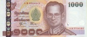 1000 Baht (Series 15, Type 2) – obverse