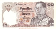 """10 Baht """"120th Anniversary of Ministry of Finance"""" – obverse"""