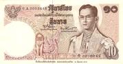 "10 Baht  ""Commemorative Overprint Issue"" – obverse"
