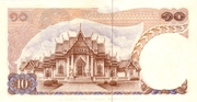 "10 Baht  ""Commemorative Overprint Issue"" – reverse"