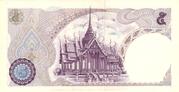 "5 Baht  ""Commemorative Overprint Issue"" – reverse"