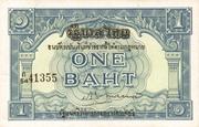1 Baht – obverse