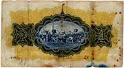 1 Baht - Rama VII (Government of SIAM) – reverse