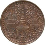 1 Att / 1/8 Fuang - Rama IV (Copper Pattern) – obverse