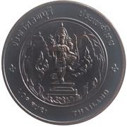 Medal - Lop Buri Province -  obverse