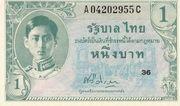 1 Baht - Rama VIII (US Military Issue) – obverse