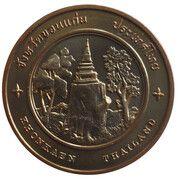 Medal - Khonkaen Province -  obverse