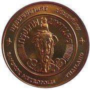 Medal - Bangkok Metropolis -  obverse