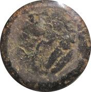 2 Kasu - Shahuji I – obverse