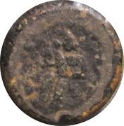 2 Kasu - Shahuji I – reverse