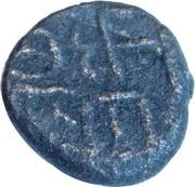 Kasu - Raghunatha Nayak (Nayakas of Thanjavur) – reverse