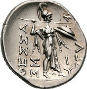 Stater - Sosivios and Simy[...] – reverse