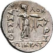 Stater - Philok[...] and Epikratid[...] – reverse