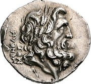 Stater - Menedemos, Pherekrates Neoteros and Ni[...] – obverse