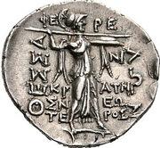 Stater - Menedemos, Pherekrates Neoteros and Ni[...] – reverse