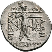 Stater - Eurydamas and Hegesaretos – reverse