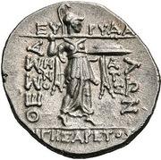Stater - Eurydamas and Hegesaretos – reverse