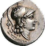 Drachm- Sosipatros and Alketos – obverse