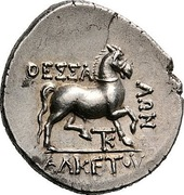 Drachm- Sosipatros and Alketos – reverse