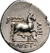 Drachm- Sosipatros and Alketos – reverse