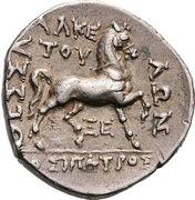 Drachm - Alketas, Sosipatros and Xe[...] – reverse