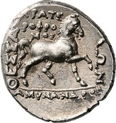 Drachm - Kraterophron and Amynandros – reverse