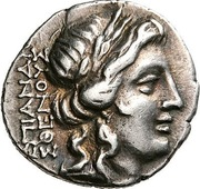 Drachm - Androsthenes and Aristokles – obverse