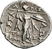 Drachm - Androsthenes and Aristokles – reverse