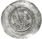 1 Brakteat - Philip von Schwaben – obverse
