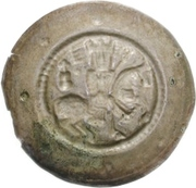 1 Brakteat - Heinrich II. – reverse