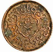 5 Skar - Thubten Gyatso – reverse