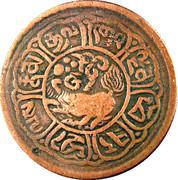 5 Skar - Thubten Gyatso – obverse