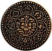 1 Tangka - Tenzin Gyatso – obverse