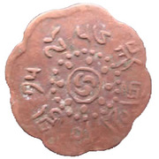 7½ Skar - Thubten Gyatso – reverse