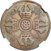 1 Dollar - Pan Chan Lama – reverse