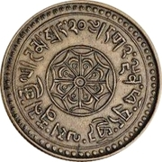 20 Srang (Copper; forgery) – reverse