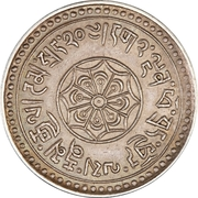 20 Srang (Silver; forgery) – reverse