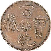 ½ Skar - In the name of Xuantong, 1908-1912 – reverse