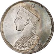"1 Rupee - In the name of Guangxu, 1875-1908 (""Szechuan Rupee""; silver) – obverse"