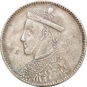 "1 Rupee - In the name of Guangxu, 1875-1908 (""Szechuan Rupee""; billon) – obverse"