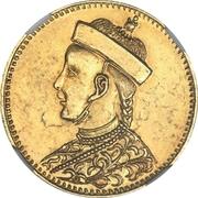 "½ Rupee - In the name of Guangxu, 1875-1908 (""Szechuan Rupee""; gold) – obverse"