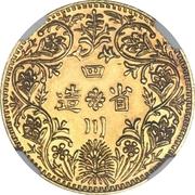 """½ Rupee - In the name of Guangxu, 1875-1908 (""""Szechuan Rupee""""; gold) – reverse"""