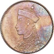 "½ Rupee - In the name of Guangxu, 1875-1908 (""Szechuan Rupee""; silver) – obverse"