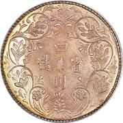 """½ Rupee - In the name of Guangxu, 1875-1908 (""""Szechuan Rupee""""; silver) – reverse"""