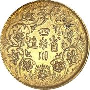 """¼ Rupee - In the name of Guangxu, 1875-1908 (""""Szechuan Rupee""""; gold) – reverse"""